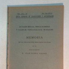 Libros antiguos: JUAN SERRA VILARÓ: ESTACIÓN IBÉRICA, TERMAS ROMANAS Y TALLER DE 'TERRA SIGILLATA' EN SOLSONA (1924). Lote 216823278