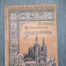 Libros antiguos: ELEMENTOS DE ARQUEOLOGÍA. FRANCISCO NAVAL. 1903. Lote 218199188
