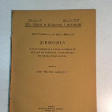 Livres anciens: VICENTE BARDAVU: EXCAVACIONES EN SENA (HUESCA) MEMORIA (1922). Lote 223273738