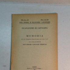Libros antiguos: MANUEL GONZÁLEZ SIMANCAS: EXCAVACIONES DE CARTAGENA. MEMORIA DE TRABAJOS EN ENTRE 1925 Y 1927 (1929). Lote 224394052