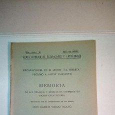 Libros antiguos: CAMILO VISEDO MOLTÓ: EXCAVACIONES EN EL MONTE DE LA SERRETA PRÓXIMO A ALCOY (ALICANTE) (1923). Lote 289021948
