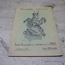 Livres anciens: 1215.- VALENCIA-GUIA DESCRIPTIVA Y ARTISTICA DE LA LONJA-EL ARTE EN VALENCIA. Lote 158350985