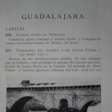 Libros antiguos: GUADALAJARA Y SU PROVINCIA.MONUMENTOS HISTORICOS ARTISTICOS.1932.PG 313-326 8ª. Lote 31347125