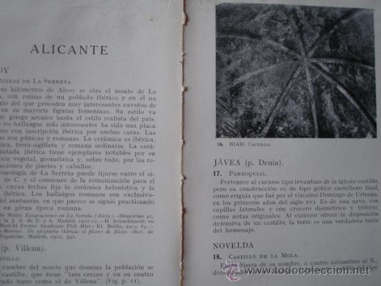 ALICANTE Y SU PROVINCIA.MONUMENTOS HISTORICOS ARTISTICOS.1932.PG 10-14.8ª (Libros Antiguos, Raros y Curiosos - Bellas artes, ocio y coleccion - Arquitectura)