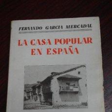 Libros antiguos: LA CASA POPULAR EN ESPAÑA. 1930. 1ª EDICION. FERNANDO GARCIA MERCADAL. Lote 32111767