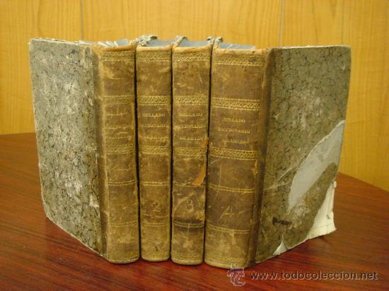 DICCIONARIO DE ARTES Y MANUFACTURAS, DE AGRICULTURA, DE MINAS. 1856 – 57, 4 TOMOS (Libros Antiguos, Raros y Curiosos - Bellas artes, ocio y coleccion - Arquitectura)