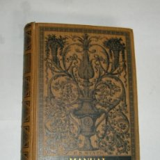 Libros antiguos: MANUAL DE ORNAMENTACION. Lote 36160037