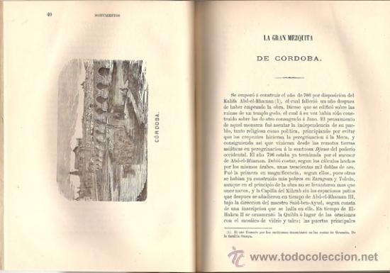 Libros antiguos: ESTUDIO DESCRIPTIVO MONUMENTOS ÁRABES – AÑO 1878 - Foto 2 - 38233355
