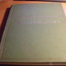 Libros antiguos: LAS FORMAS ARTISTICAS EN LA ARQUITECTURA TECNICA (FELIX CARDELLACH) BARCELONA 1916 ILUSTRADO (LB6). Lote 42143551