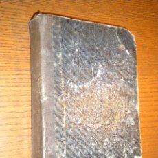 Libros antiguos: TRATADO TEÓRICO-PRÁCTICO DE AGRIMENSURA Y ARQUITECTURA LEGAL. 1863 MARCIAL DE LA CAMARA. Lote 46423702
