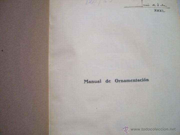Libros antiguos: MANUAL DE ORNAMENTACION - Foto 8 - 36160037