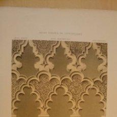 Libros antiguos: 1875 - DETALLES DEL PALACIO DE LA ALJAFERIA EN ZARAGOZA - SAVIRON Y ESTEVAN, PAULINO. Lote 49551443