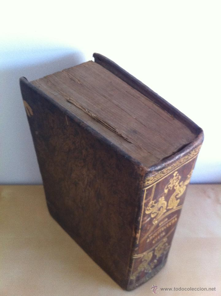 Libros antiguos: ARQUITECTURA CIVIL. ELEMENTOS DE MATEMÁTICA. D.BENITO BAILS. TOMO IX. PARTE I. AÑO 1796. ILUSTRADO. - Foto 4 - 49918044