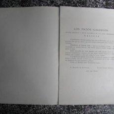 Libros antiguos: 1928 TEXTO INCLUIDO EN LA CARPETA I DE LOS PAZOS GALLEGOS MARQUES DE QUINTANAR ED. P.P.K.O.. Lote 50138183