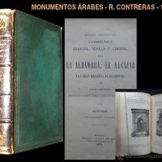Libros antiguos: PCBROS - MONUMENTOS ÁRABES - RAFAEL CONTRERAS - 1878 -IMPR Y LIT. DE A. RODERO - 2ª ED. ILUSTRADA. Lote 51588013