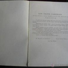 Libros antiguos: LOS PAZOS GALLEGOS MARQUES DE QUINTANAR 1928 INTRODUCCION A LA OBRA. Lote 53906651