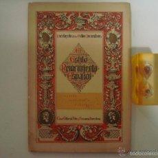 Libros antiguos: EL ESTILO RENACIMIENTO ESPAÑOL. PATIOS,ZAGUANES Y JARDINES.1930. FOLIO. ILUSTRADO. Lote 57645814
