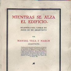 Libros antiguos: VEGA Y MARCH : MIENTRAS SE ALZA EL EDIFICIO (PÁGINAS DEL LIBRO DE OCIOS DE UN ARQUITECTO) 1930. . Lote 58480319