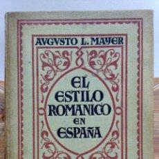 Libros antiguos: EL ESTILO ROMANICO EN ESPAÑA. AUGUSTO L. MAYER. ESPASA CALPE, 1ª EDICION, 1931.. Lote 61567704