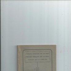 Libros antiguos: 1929 REGLAMENTOS DE LA CAMARA OFICIAL DE LA PROPIEDAD URBANA DE LA PROVINCIA DE LA CORUÑA. Lote 69929505