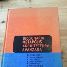 Libros antiguos: DICCIONARIO METAPOLIS ARQUITECTURA AVANZADA. Lote 75816643