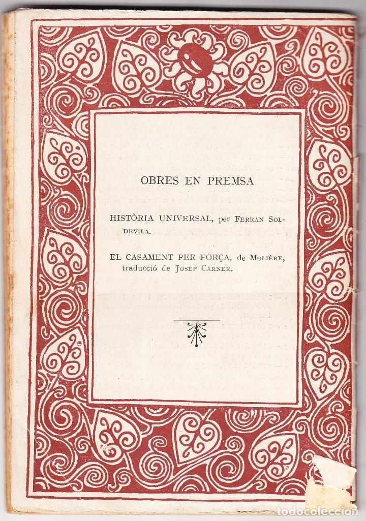 Libros antiguos: MINERVA VOL XXXIII - L'ARQUITECTURA ROMANICA A CATALUNYA - J PUIG CADAFALCH - 1920 - Foto 2 - 78389153