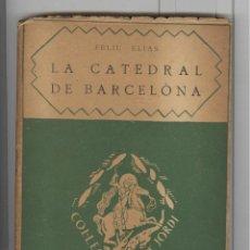 Libros antiguos: FELIU ELIAS. LA CATEDRAL DE BARCELONA. ARQUITECTURA MEDIEVAL. ED. BARCINO 1926. TAPA DURA. Lote 81989892