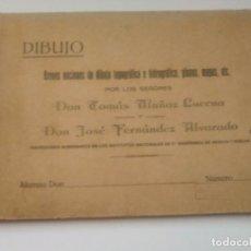 Libros antiguos: TOMÁS MUÑOZ LUCENA DIBUJO TOPOGRÁFICO 1927 PRIMERA EDICIÓN RAFAEL ALCALÁ UNICO RAREZA. Lote 90462344