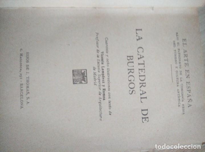 Libros antiguos: 3 ANTIGUOS LIBROS DE ARTE EN ESPAPÑA, Nº 1 GUADALAJARA , Nº 2 CATEDRAL BURGOSY Nº 12 POLLET, - Foto 10 - 96803455