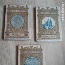 Libros antiguos: 3 ANTIGUOS LIBROS DE ARTE EN ESPAPÑA, Nº 1 GUADALAJARA , Nº 2 CATEDRAL BURGOSY Nº 12 POLLET, . Lote 96803455