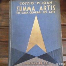 Libros antiguos: SUMMA ARTIS. Lote 101220899