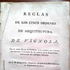 Libros antiguos: REGLAS DE LOS CINCO ÓRDENES DE ARQUITECTURA DE VIGNOLA. (AÑO 1792) Y OTRO MÁS!! VER FOTOGRAFÍAS!!. Lote 103213775