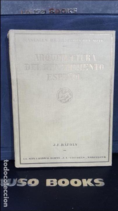 1929. MANUALES DE HISTORIA DEL ARTE.ARQUITECTURA DEL RENACIMIENTO ESPAÑOL.JF RAFOLS.SEIX BARRAL (Libros Antiguos, Raros y Curiosos - Bellas artes, ocio y coleccion - Arquitectura)