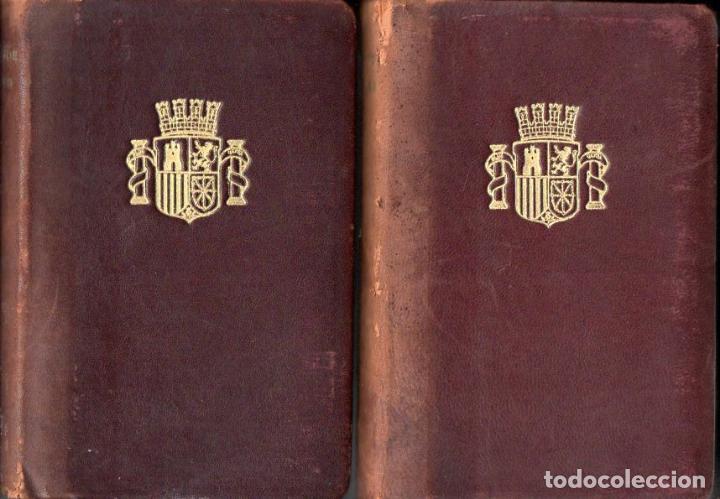 MONUMENTOS ESPAÑOLES (MADRID, 1932) DOS TOMOS - PLENA PIEL CON ESTUCHE (Libros Antiguos, Raros y Curiosos - Bellas artes, ocio y coleccion - Arquitectura)