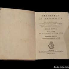 Libros antiguos: ARQUIQUECTURA CIVIL, ELEMENTOS DE MATEMÁTICAS, , D. BENITO BAILS, 1.796, UNA JOYA. Lote 118042343