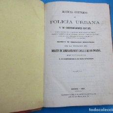 Libros antiguos: MANUAL COMPLETO DE POLICIA URBANA Y DE CONSTRUCCIONES CIVILES. J. GRACIA CANTALAPIEDRA.MADRID 1863. . Lote 125271391