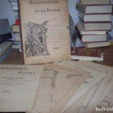 Libros antiguos: CARPETA Y LÁMINAS 2º PARTE DE ESTEREOTOMÍA DE LA PIEDRA ( BÓVEDAS COMPUESTAS, GÓTICAS...). 1899. . Lote 130322094