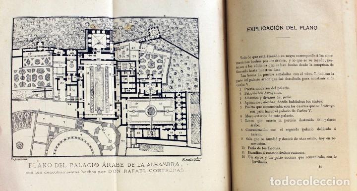 Libros antiguos: ESTUDIO DESCRIPTIVO DE LOS MONUMENTOS ÁRABES DE GRANADA, SEVILLA Y CÓRDOBA Ó SEA LA ALHAMBRA, EL... - Foto 2 - 123177703