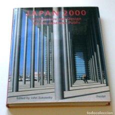 Libros antiguos: JAPAN 2000 ED. PRESTEL. Lote 136656138