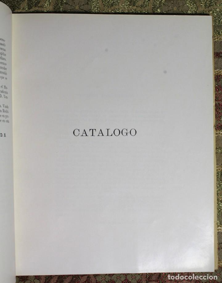 Libros antiguos: El Palacio de Oriente y sus jardines · Proyectos no realizados · 1935 - Foto 3 - 137625110