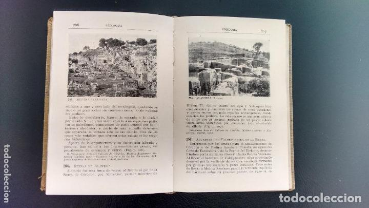Libros antiguos: MONUMENTOS ESPAÑOLES (MADRID, 1932) DOS TOMOS - PLENA PIEL CON ESTUCHE - Foto 2 - 116614667
