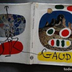 Libros antiguos: JAMES JOHNSON SWEENEY Y OTROS - ANTONI GAUDÍ ARQUITECTURA EDICIONES INFINITO BUENOS AIRES. Lote 143659442