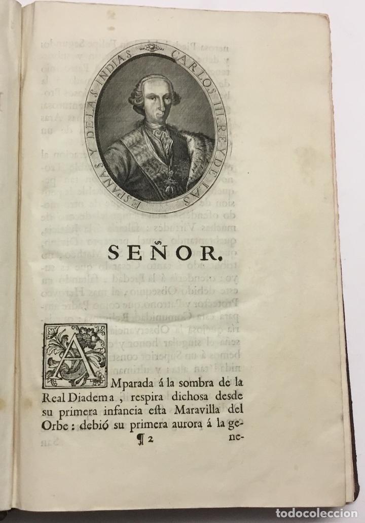 Libros antiguos: XIMÉNEZ, Andrés. DESCRIPCION DEL REAL MONASTERIO DE SAN LORENZO DEL ESCORIAL. 1764 - Foto 2 - 145613674