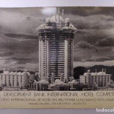 Libros antiguos: PROYECTO DE ARQUITECTURA FERNANDO HIGUERAS. CONCURSO HOTEL EN ABU DHABI 1976. PLANOS . Lote 152250952