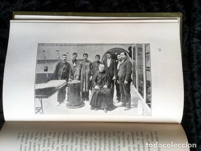 Libros antiguos: GAUDI - COLONIA GÜELL FABRICA DE PANAS Y VELUDILLOS DE GÜELL Y Cia - 1910 RARO - ILUSTRADO - PLANOS - Foto 12 - 150944466