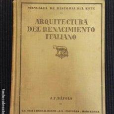 Libros antiguos: ARQUITECTURA DEL RENACIMIENTO ITALIANO. J.F. RAFOLS. SEIX BARRAL 1926.. Lote 154215758