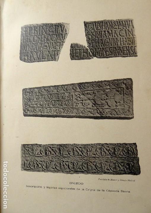 Libros antiguos: L-5305. MONUMENTOS OVETENSES DEL SIGLO IX. POR FORTUNATO DE SELGAS. AÑO 1908. EDICIÓN ORIGINAL. - Foto 6 - 156315718
