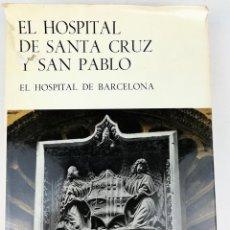 Libros antiguos: HOSPITAL DE SANTA CRUZ Y DE SAN PABLO. VV. AA. EDITORIAL GUSTAVO GILI. S.A. BARCELONA 1971. Lote 156976354