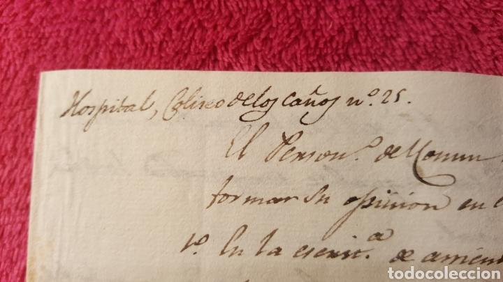 Libros antiguos: DOCUMENTOS SOBRE EL PROYECTO DE CONSTRUCCIÓN DEL TEATRO REAL DE MADRID. 1818 - Foto 4 - 165259617