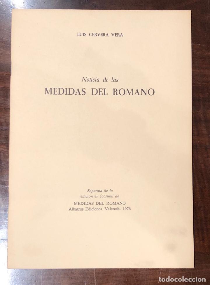 NOTICIA LAS MEDIDAS DEL ROMANO-LCV(13€) (Libros Antiguos, Raros y Curiosos - Bellas artes, ocio y coleccion - Arquitectura)